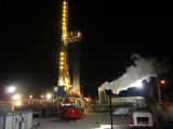Our BD#1 Drilling Rig has completed the third well successfully