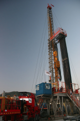 Our BD#2 drilling rig has completed its first well successfully